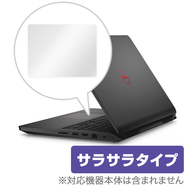 OverLay Protector for トラックパッド DELL Inspiron 15 7559 NI85T-6HL