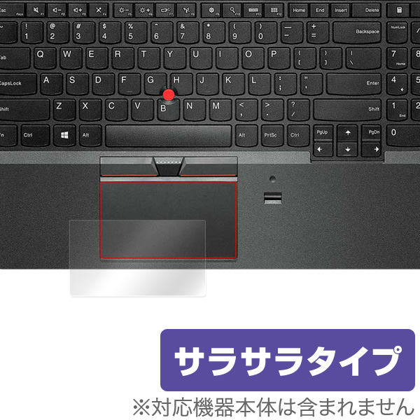OverLay Protector for トラックパッド ideaPad 500