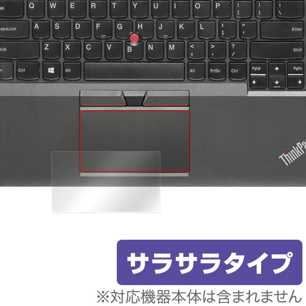 OverLay Protector for トラックパッド ThinkPad T450/T460S