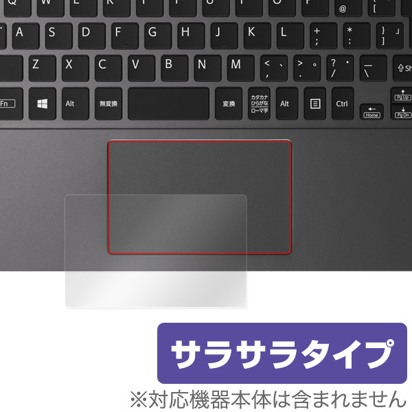OverLay Protector for トラックパッド VAIO Z