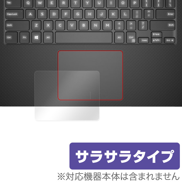OverLay Protector for トラックパッド Dell XPS 15 2-in-1 (9575) / XPS 15 (9560/9550) (タッチパネル機能搭載モデル)
