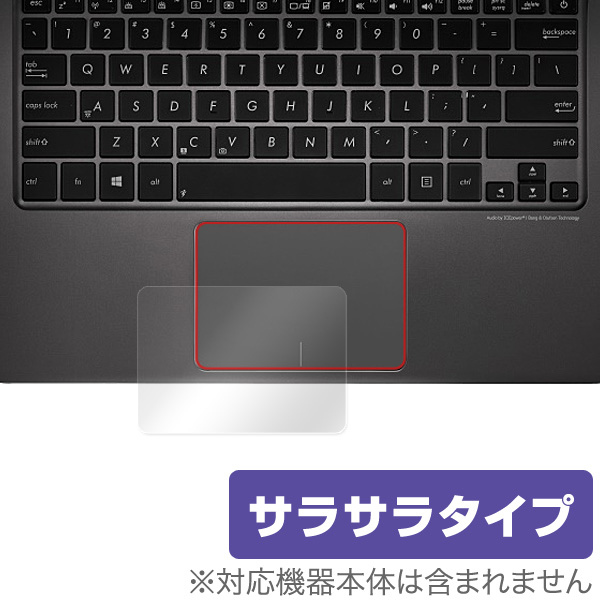 OverLay Protector for トラックパッド ASUS ZenBook UX305