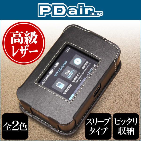 PDAIR レザーケース for Wi-Fi STATION HW-01H スリーブタイプ