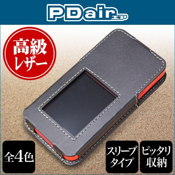 PDAIR レザーケース for Speed Wi-Fi NEXT W03 HWD34 スリーブタイプ