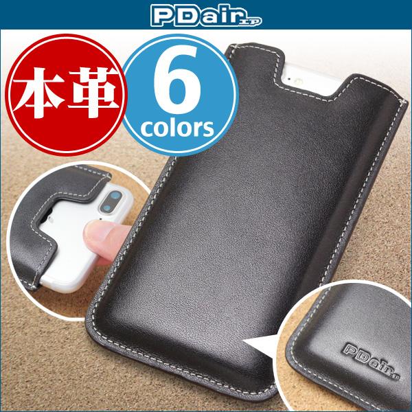 9ad5829b9b PDAIR レザーケース for iPhone 8 Plus / iPhone 7 Plus バーティカルポーチタイプ
