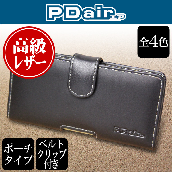 PDAIR レザーケース for Xperia X Performance SO-04H / SOV33 ポーチタイプ