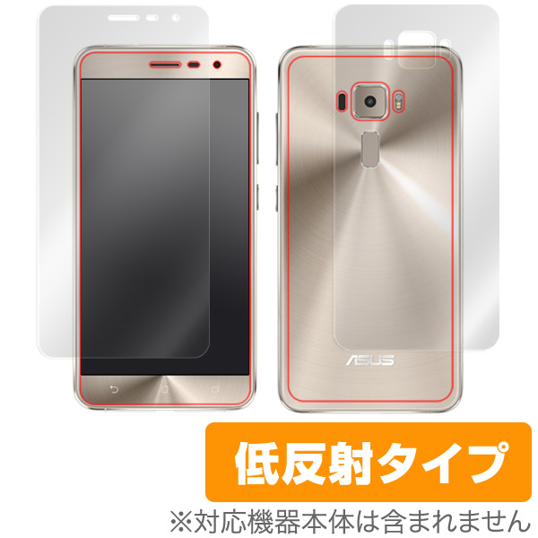 OverLay Plus for ASUS ZenFone 3 ZE552KL 『表・裏両面セット』