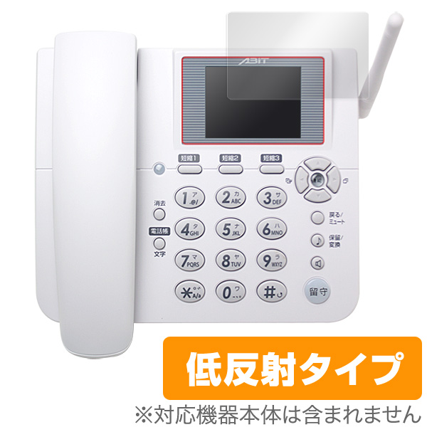 OOverLay Plus for ABIT「スゴい電話」 AK-010