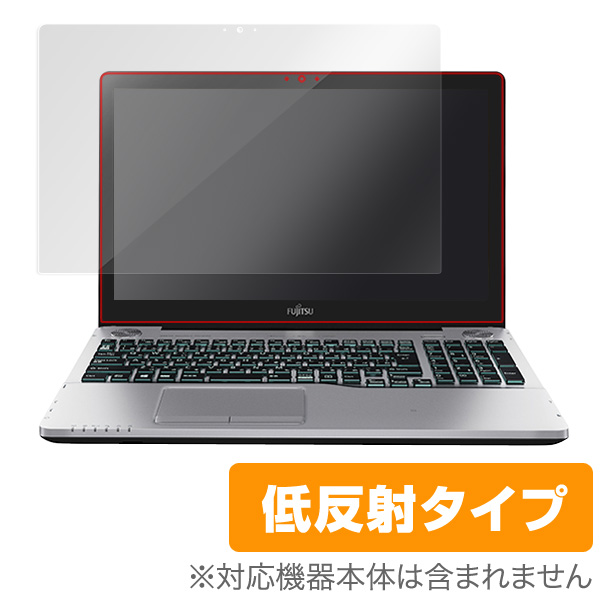 OverLay Plus for LIFEBOOK GRANNOTE AH90/X / AH77/W
