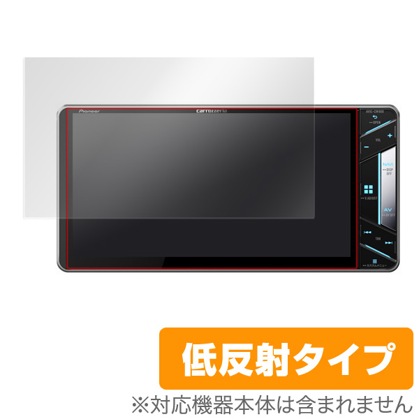 OverLay Plus for carrozzeria サイバーナビ AVIC-CW901 / AVIC-CW900 / AVIC-CW900-M