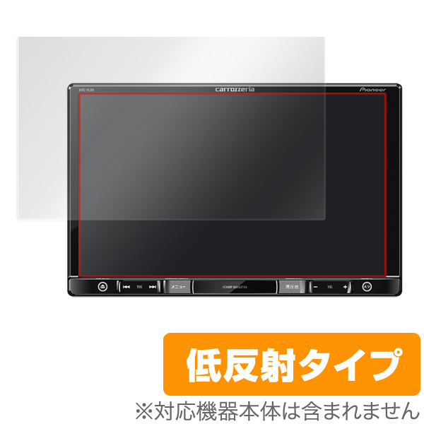 OverLay Plus for carrozzeria 楽NAVI AVIC-RL900 / AVIC-RL99