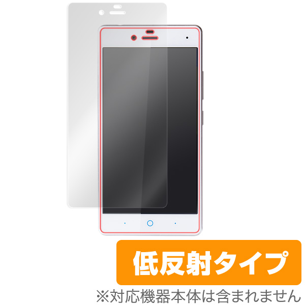 OverLay Plus for ZTE BLADE E01 表面用保護シート
