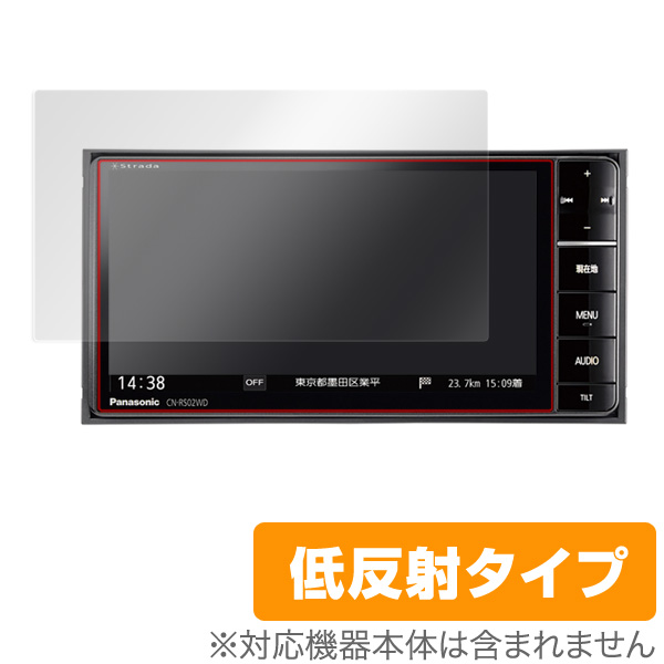 OverLay Plus for Strada 美優Navi CN-RS02WD / CN-RS02D