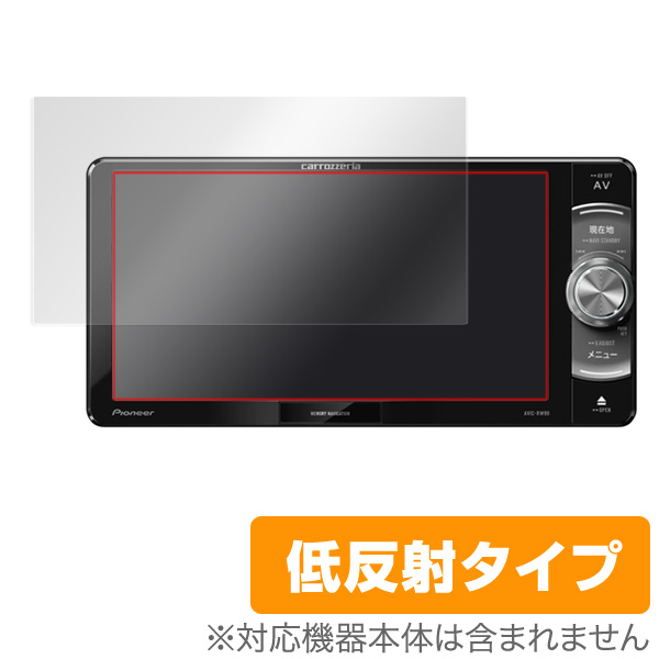 OverLay Plus for carrozzeria 楽NAVI AVIC-RW900 / AVIC-RZ700 / AVIC-RW300 / AVIC-RW99 / AVIC-RZ99 / AVIC-RZ77 / AVIC-RW33 / AVIC-RZ33