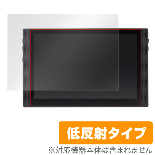 OverLay Plus for Diginnos モバイルモニター DG-NP09D
