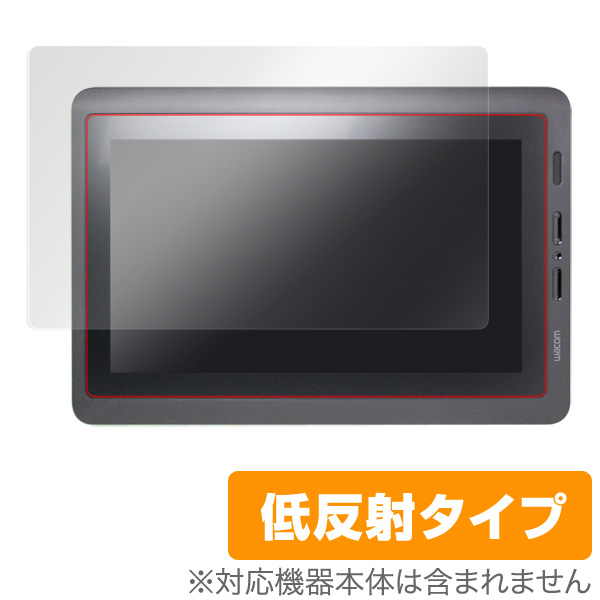 OverLay Plus for ワコム 液晶ペンタブレット DTK-1651
