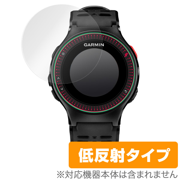 OverLay Plus for GARMIN ForeAthlete 225J(2枚組)
