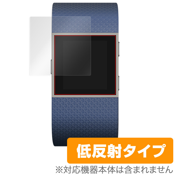 OverLay Plus for Fitbit Surge (2枚組)