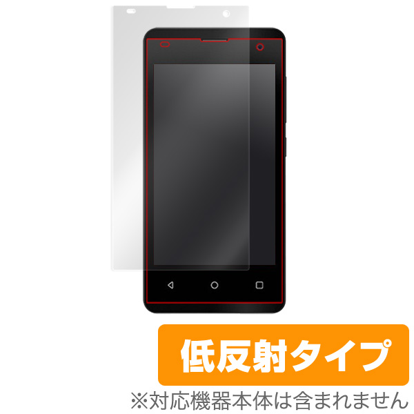 OverLay Plus for gooのスマホ g06