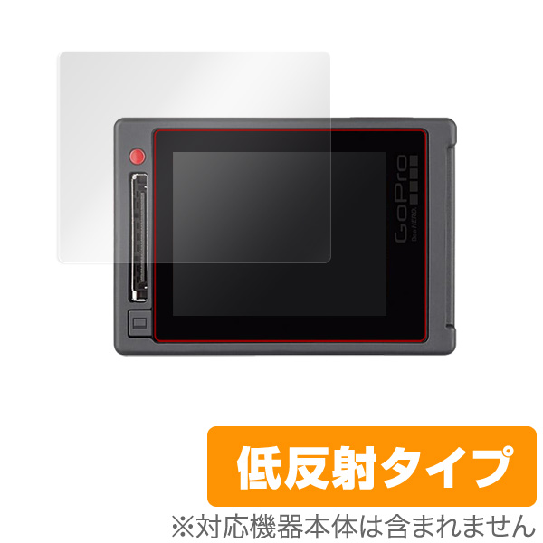 OverLay Plus for GoPro HERO4 Silver(2枚組)