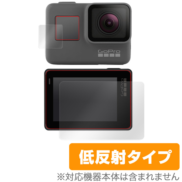 OverLay Plus for GoPro HERO6 / GoPro HERO5 『メイン・サブ用セット』