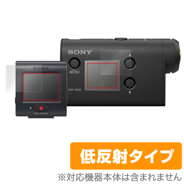 OverLay Plus for SONY アクションカム FDR-X3000R / HDR-AS300R / HDR-AS50R ライブビューリモコンキット
