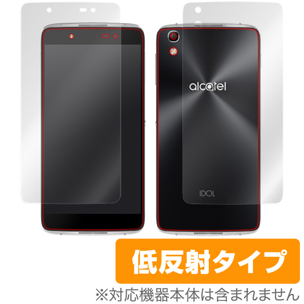 OverLay Plus for ALCATEL IDOL 4 『表面・背面セット』