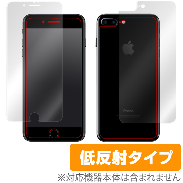 OverLay Plus for iPhone 7 Plus 『表・裏両面セット』