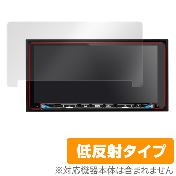 OverLay Plus for clarion カーナビゲーション MAX775W