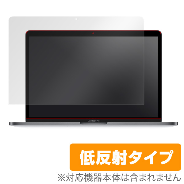 OverLay Plus for MacBook Pro 13インチ (2018/2017/2016、Touch Barなし)