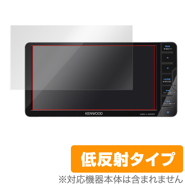 OverLay Plus for KENWOOD カーナビゲーション MDV-L403W / MDV-L503W