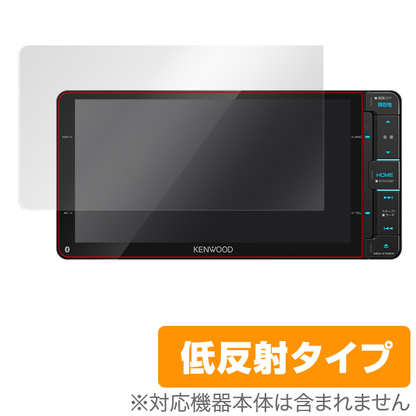 OverLay Plus for KENWOOD カーナビゲーション MDV-X702W / MDV-Z702W