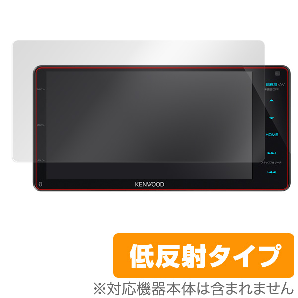 OverLay Plus for KENWOOD カーナビゲーション MDV-M705W / MDV-Z904W / MDV-Z704W