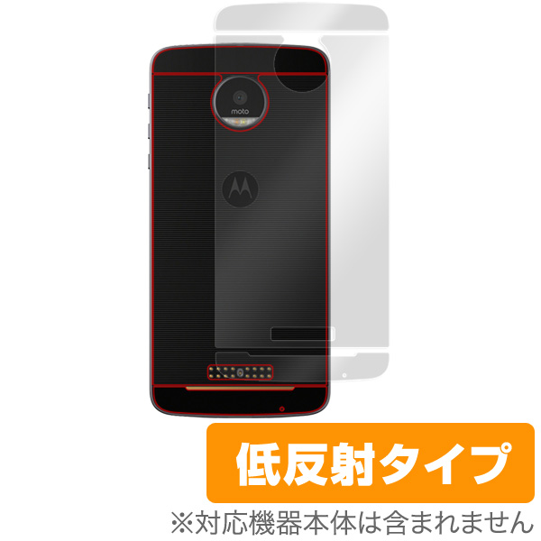 OverLay Plus for Moto Z 裏面用保護シート