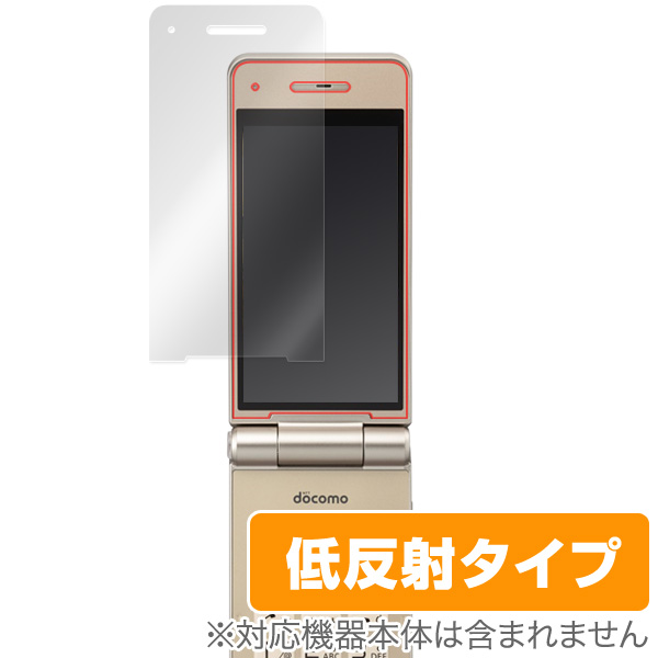 OverLay Plus for P-smart ケータイ P-01J