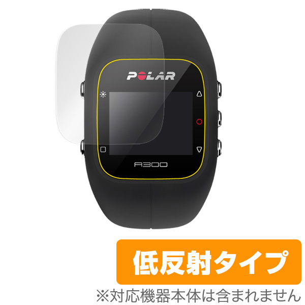 OverLay Plus for Polar A300 (2枚組)