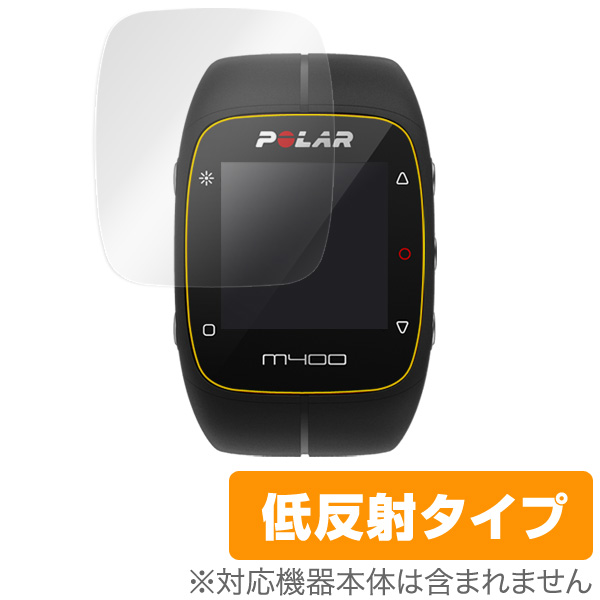 OverLay Plus for Polar M400 (2枚組)