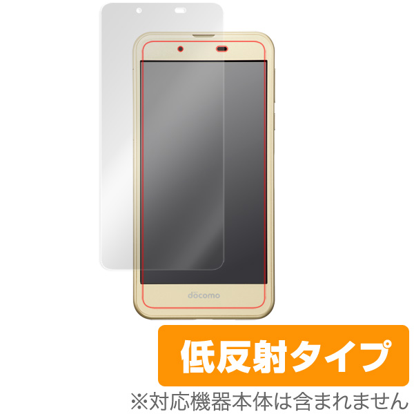 OverLay Plus for AQUOS L2 / AQUOS EVER SH-02J / AQUOS U SHV37 / AQUOS L / AQUOS SH-M04 / Disney Mobile on docomo DM-01J