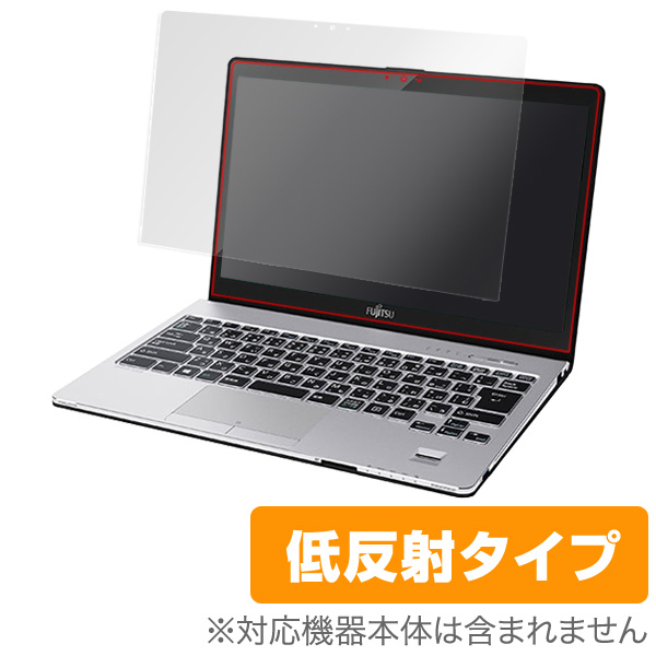 OverLay Plus for LIFEBOOK SH90/W
