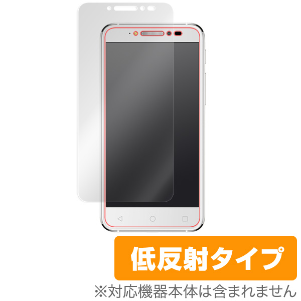 OverLay Plus for ALCATEL SHINE LITE 表面用保護シート