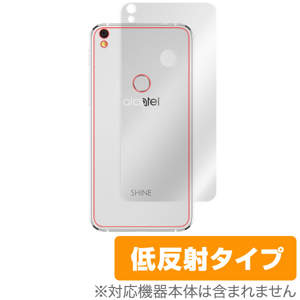 OverLay Plus for ALCATEL SHINE LITE 背面用保護シート