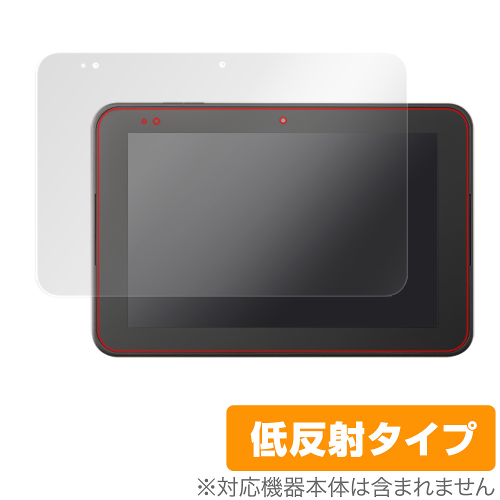 OverLay Plus for スマイルタブレット3