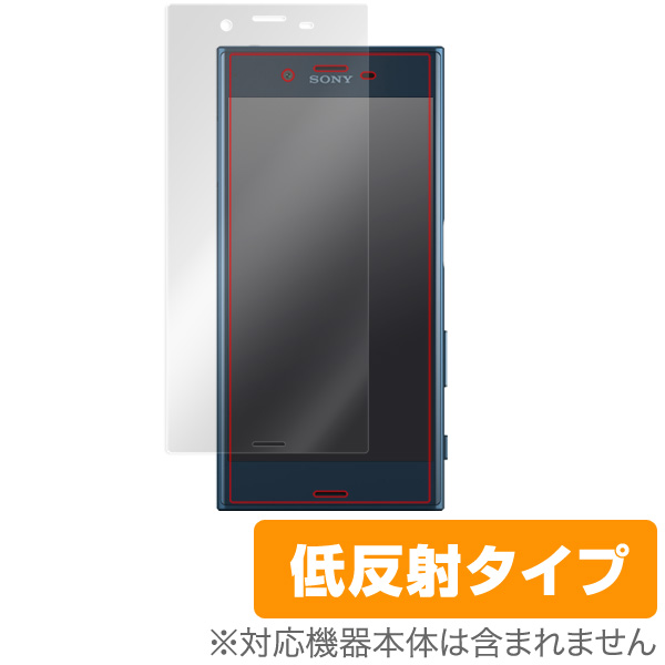 OverLay Plus for Xperia XZs SO-03J / SOV35 / Xperia XZ SO-01J / SOV34 表面用保護シート