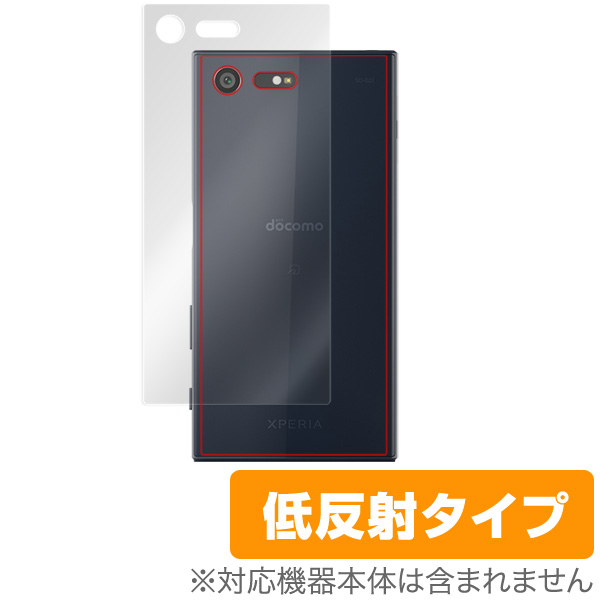 OverLay Plus for Xperia X Compact SO-02J 裏面用保護シート