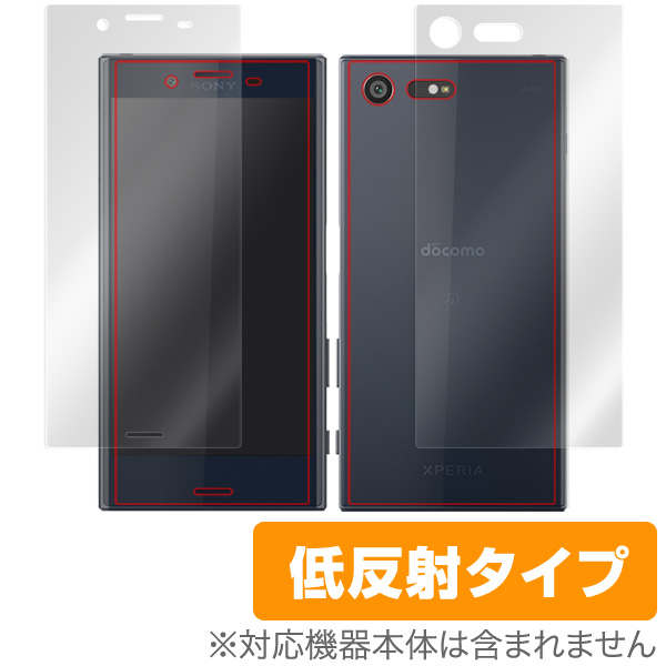OverLay Plus for Xperia X Compact SO-02J 『表・裏両面セット』