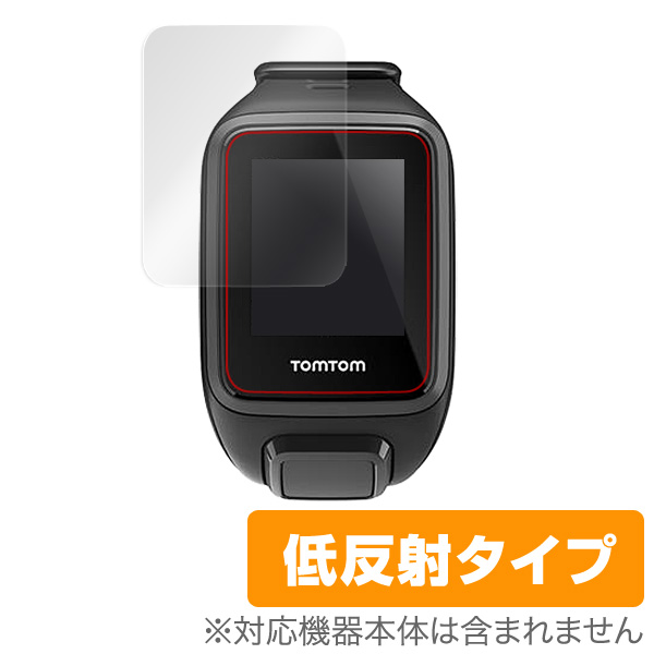 OverLay Plus for TomTom Spark (2枚組)