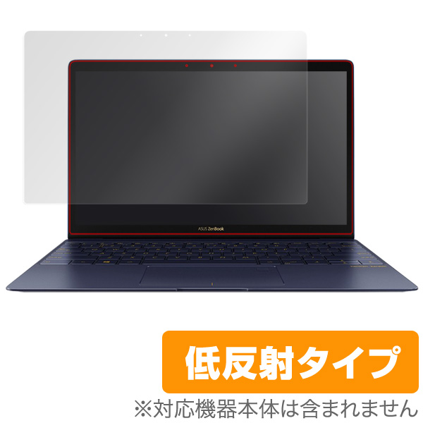 OverLay Plus for ASUS ZenBook 3 UX390UA