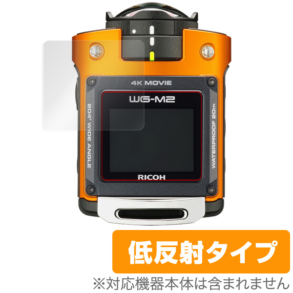 OverLay Plus for RICOH WG-M2(2枚組)