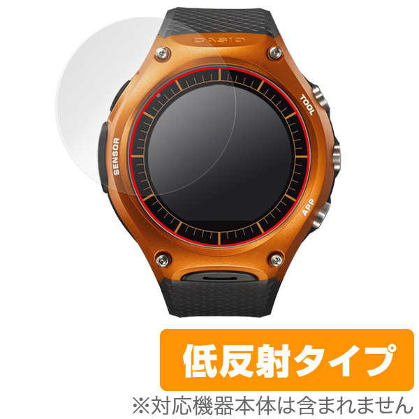 OverLay Plus for Smart Outdoor Watch WSD-F10(2枚組)
