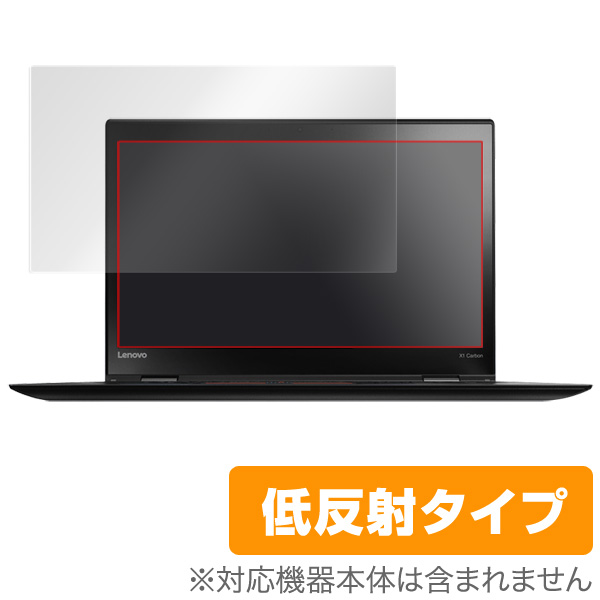 OverLay Plus for ThinkPad X1 Carbon (2018年/2017年/2016年モデル)